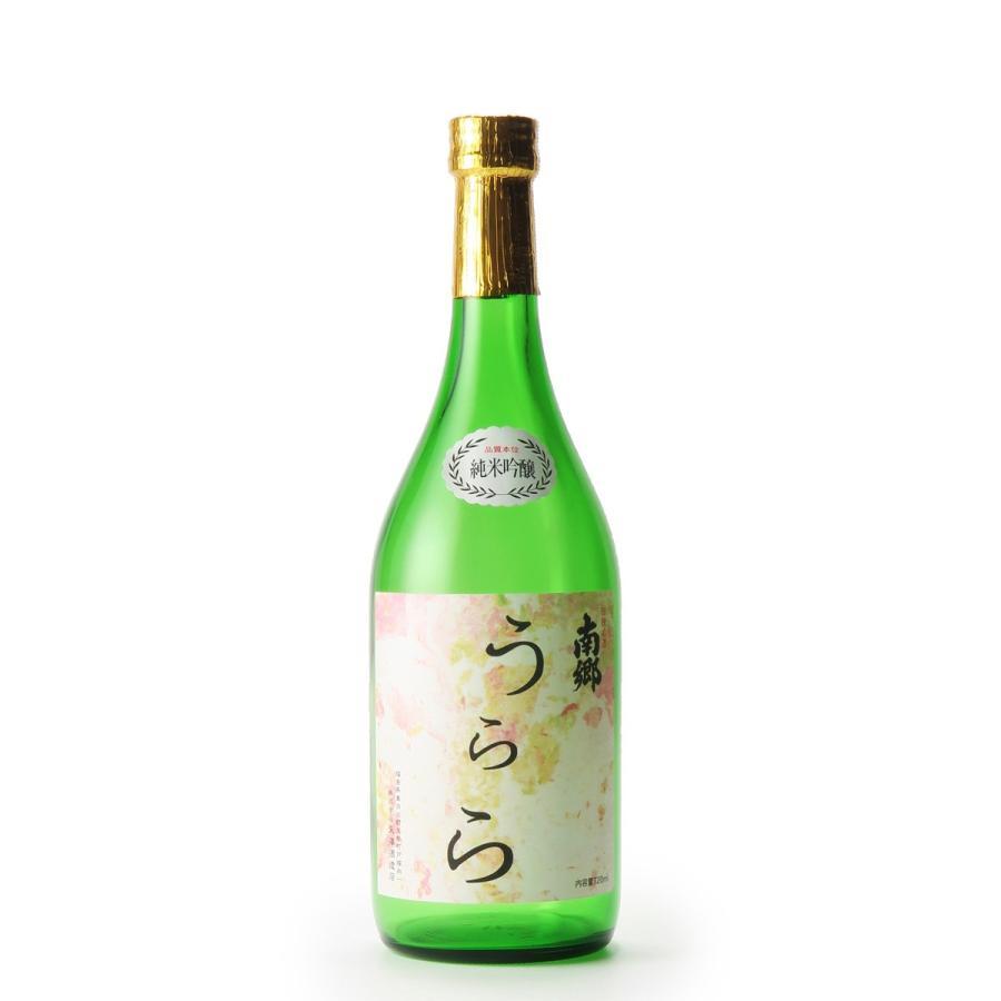 南郷 純米吟醸酒 うらら(720ml)|yazawashuzo