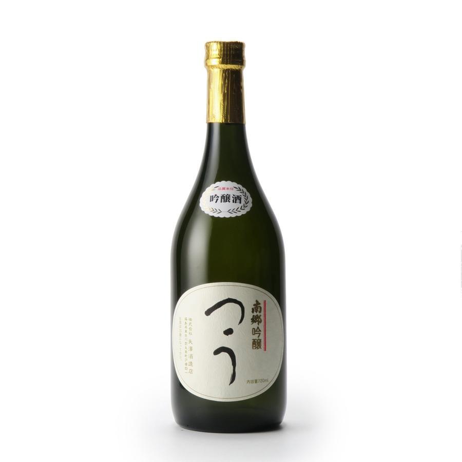 南郷 吟醸 つう(720ml) yazawashuzo