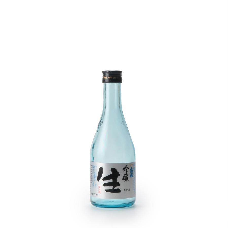 南郷 吟醸 生(6本詰)(300ml 6本詰(段ボール箱入))|yazawashuzo