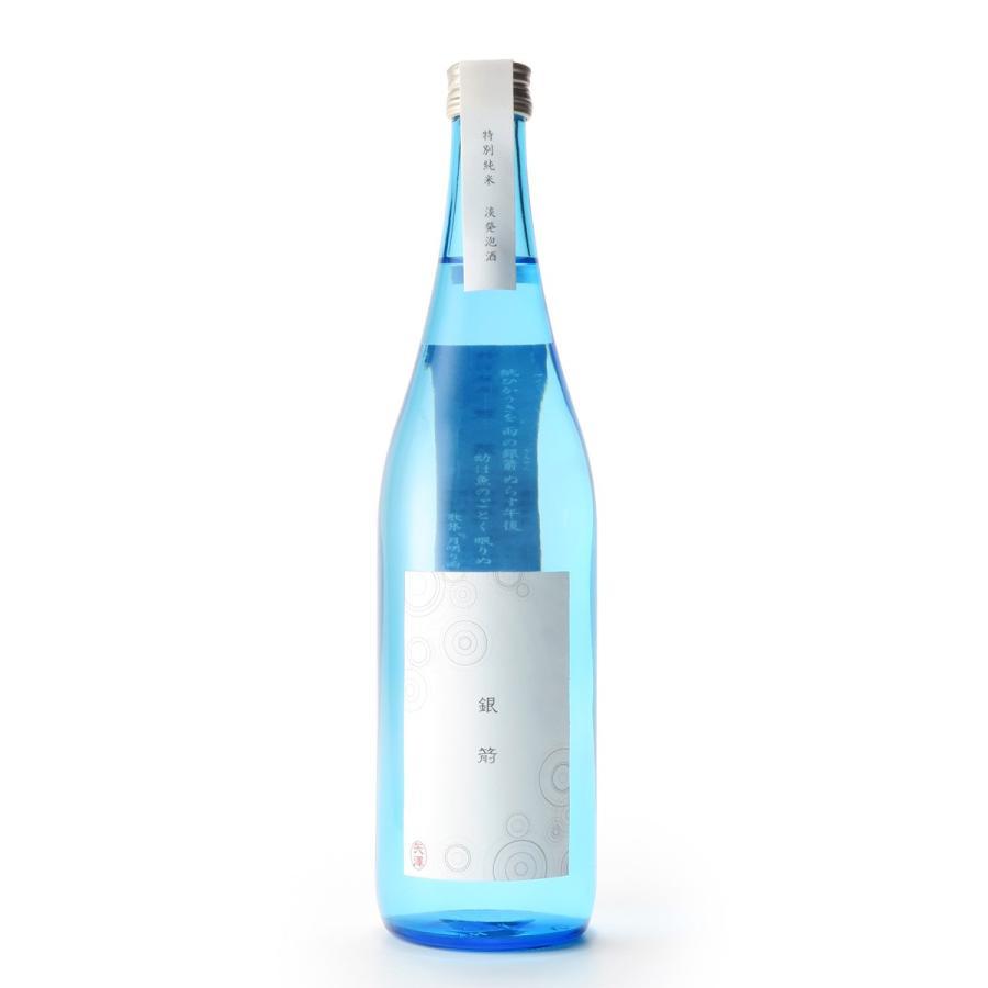 特別純米酒 銀箭(720ml)|yazawashuzo