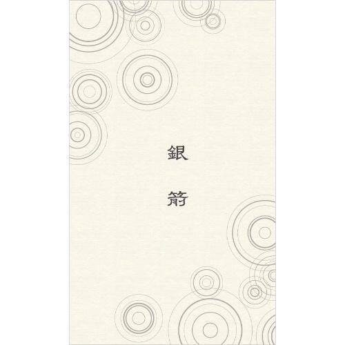 特別純米酒 銀箭(720ml)|yazawashuzo|02