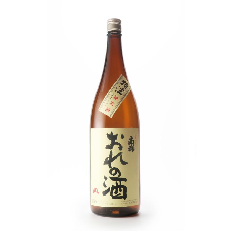 南郷 おれの酒純米酒(1.8L) yazawashuzo