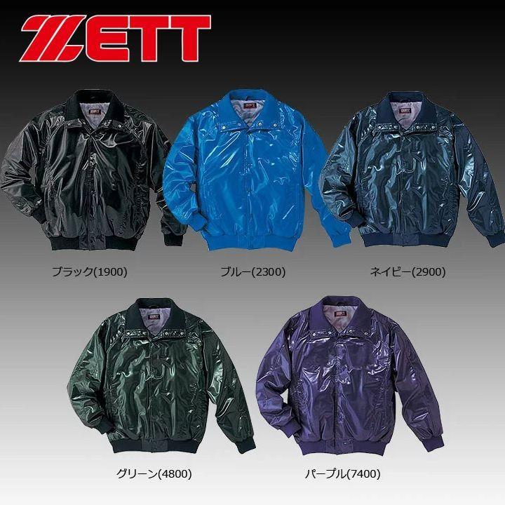 ゼット グラウンドコート 野球 ウェア グラコン 軽量 中綿 一般用 メンズ 防寒 ZETT (BOG455)