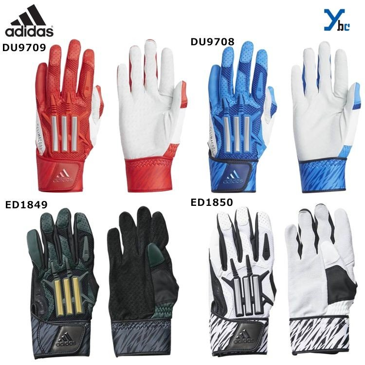 アディダス adidas 一般バッティング手袋 大人用 5T バッティンググラブ FTL04 刺繍 ギア 両手用 合成皮革