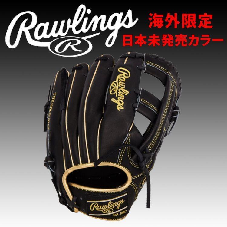 限定カラー ローリングス Rawlings 硬式 内野手用 グローブ PROTT2-20BG 限定グローブ袋刺繍サービス アメリカ直輸入