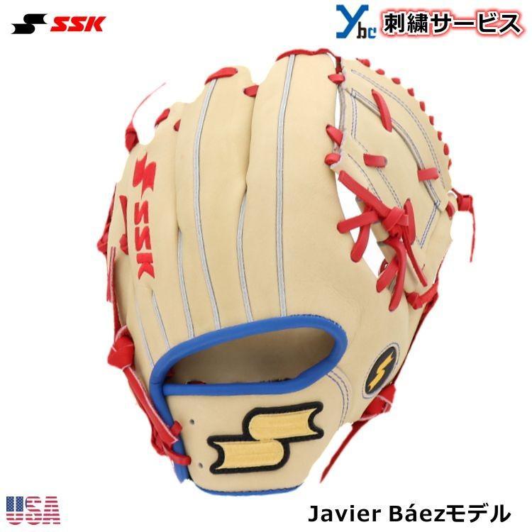 ふるさと納税 SSK 硬式用グラブ 内野手用 MLB 軟式使用可 右投げ用 バエズモデル S20BAEZBL 輸入 日本未発売, トスシ ccd86cb1