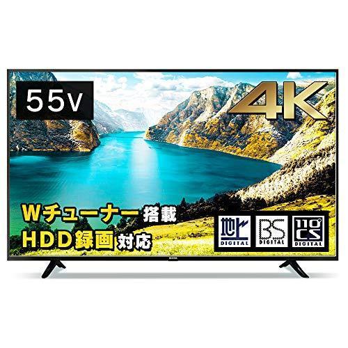 アイリスオーヤマ 捧呈 55型 4K対応 液晶テレビ 裏番組録画対応 55UB10P 至高