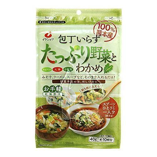イケダ食品 期間限定特価品 包丁いらずたっぷり野菜とわかめ 40g×5個 送料無料でお届けします