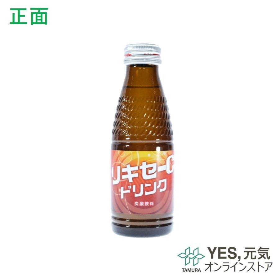 リキセーCドリンク 120mL 10本 炭酸飲料|yesgenki|02