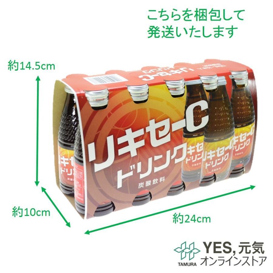 リキセーCドリンク 120mL 10本 炭酸飲料|yesgenki|05
