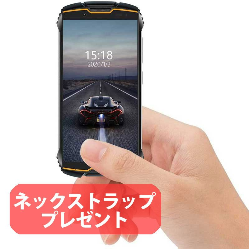 CUBOT 毎日激安特売で 営業中です KINGKONG MINI 2 SIMフリースマホ 本体 新品 Android 10 デュアルSIM 海外モデル DSDV 4インチ モデル着用&注目アイテム