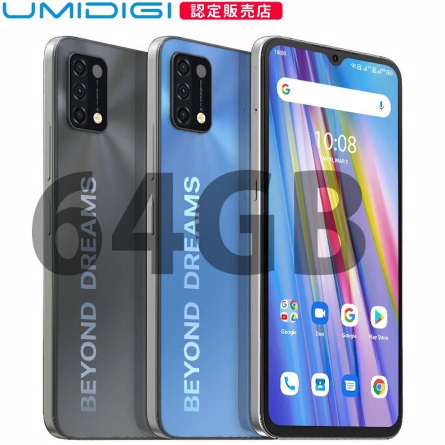 UMIDIGI A11 3GB+64GB  スマートフォン本体 SIMフリースマホ 新品 4眼カメラ Android 11 デュアルSIM(DSDV) 技適あり yesmobile