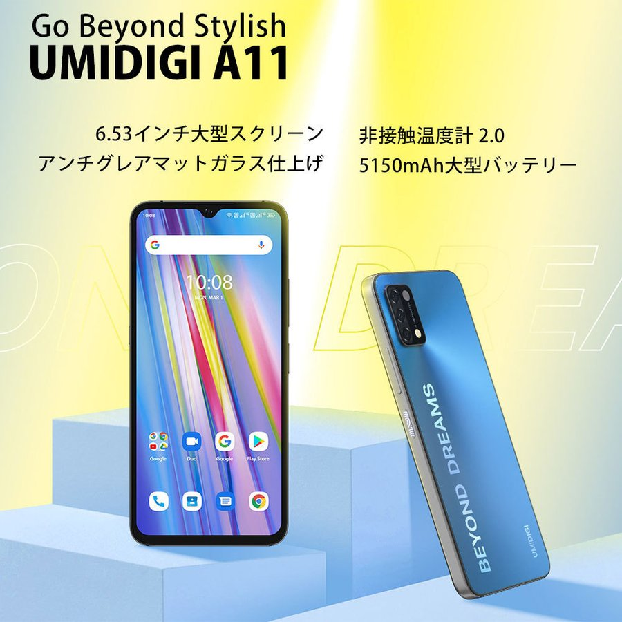 UMIDIGI A11 3GB+64GB  スマートフォン本体 SIMフリースマホ 新品 4眼カメラ Android 11 デュアルSIM(DSDV) 技適あり yesmobile 02