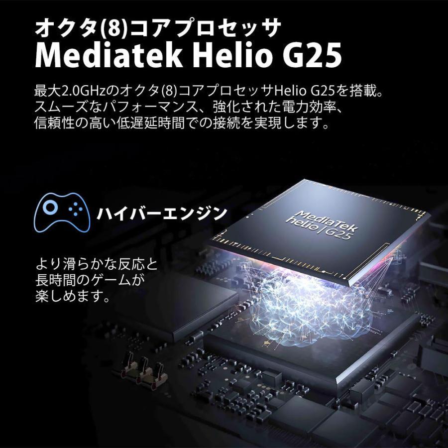 UMIDIGI A11 3GB+64GB  スマートフォン本体 SIMフリースマホ 新品 4眼カメラ Android 11 デュアルSIM(DSDV) 技適あり yesmobile 13