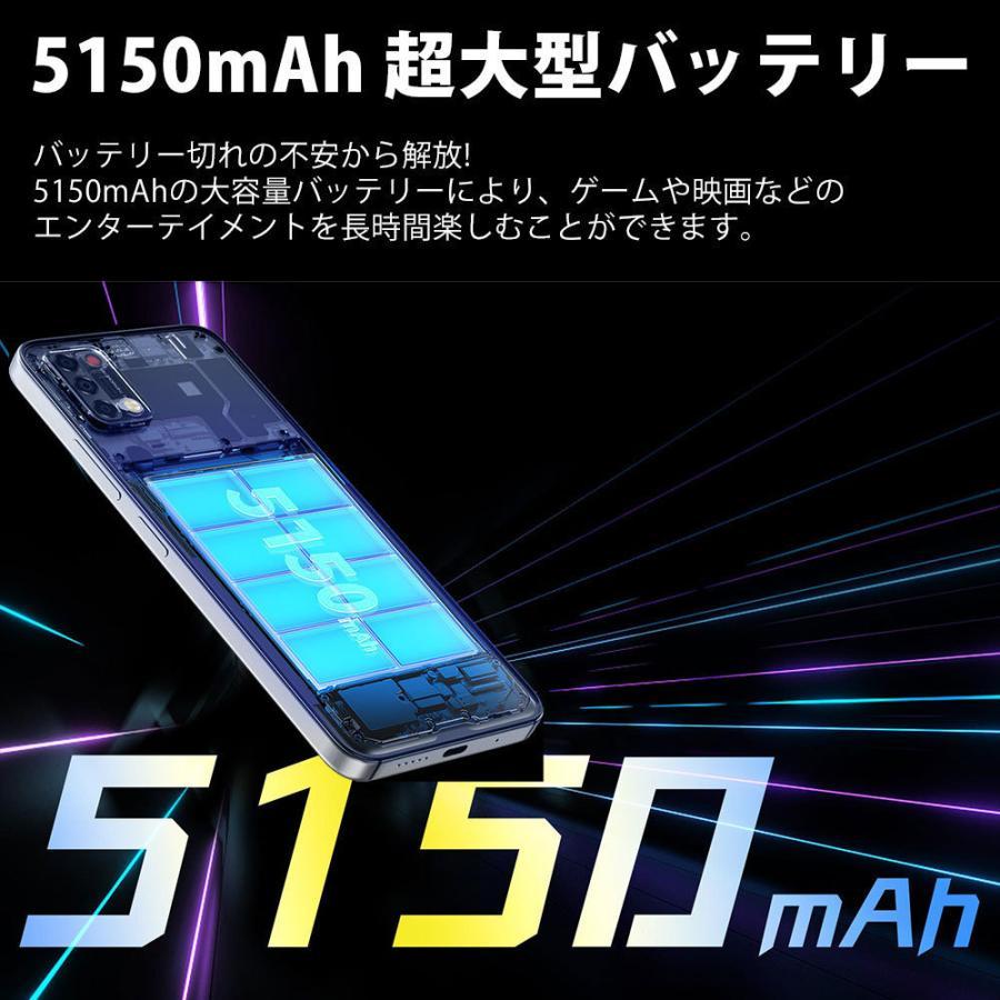 UMIDIGI A11 3GB+64GB  スマートフォン本体 SIMフリースマホ 新品 4眼カメラ Android 11 デュアルSIM(DSDV) 技適あり yesmobile 15