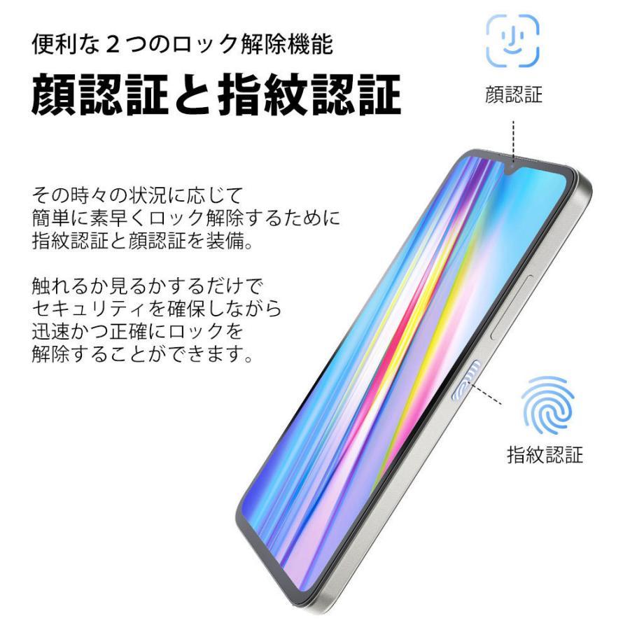 UMIDIGI A11 3GB+64GB  スマートフォン本体 SIMフリースマホ 新品 4眼カメラ Android 11 デュアルSIM(DSDV) 技適あり yesmobile 16