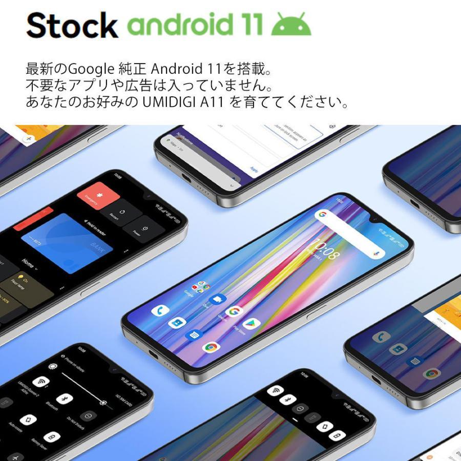 UMIDIGI A11 3GB+64GB  スマートフォン本体 SIMフリースマホ 新品 4眼カメラ Android 11 デュアルSIM(DSDV) 技適あり yesmobile 17