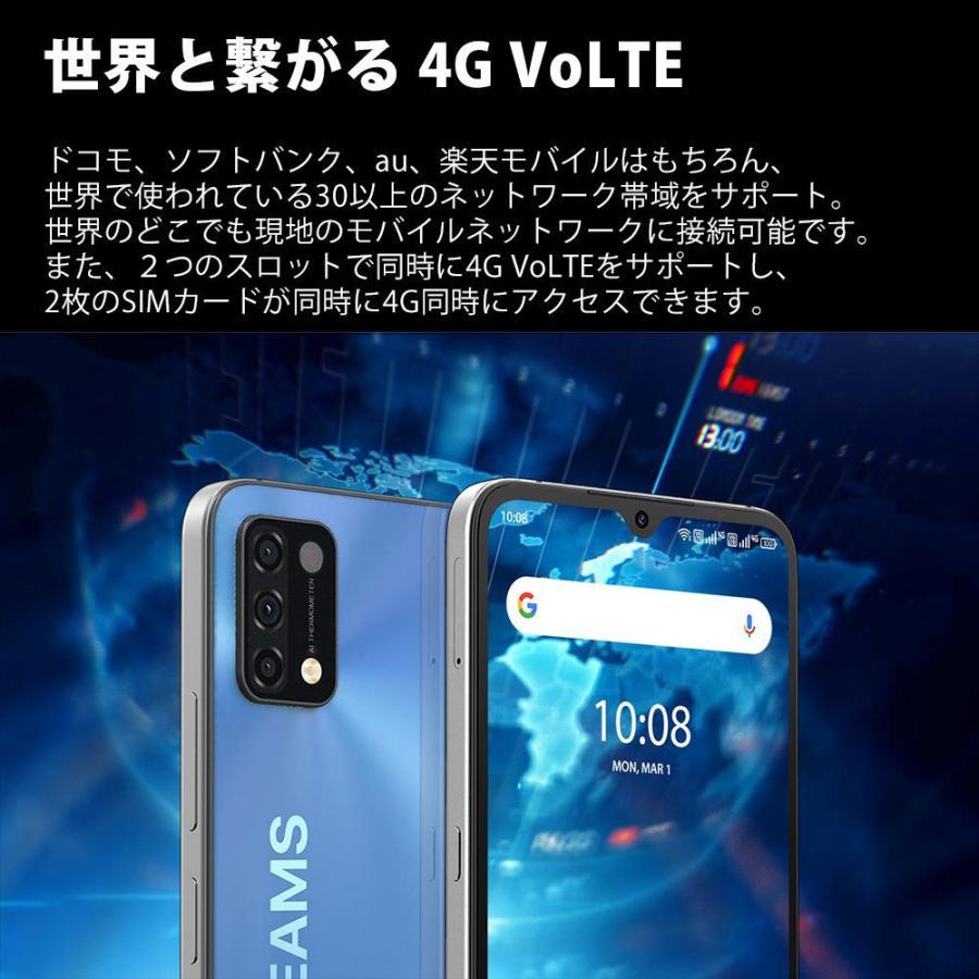 UMIDIGI A11 3GB+64GB  スマートフォン本体 SIMフリースマホ 新品 4眼カメラ Android 11 デュアルSIM(DSDV) 技適あり yesmobile 18