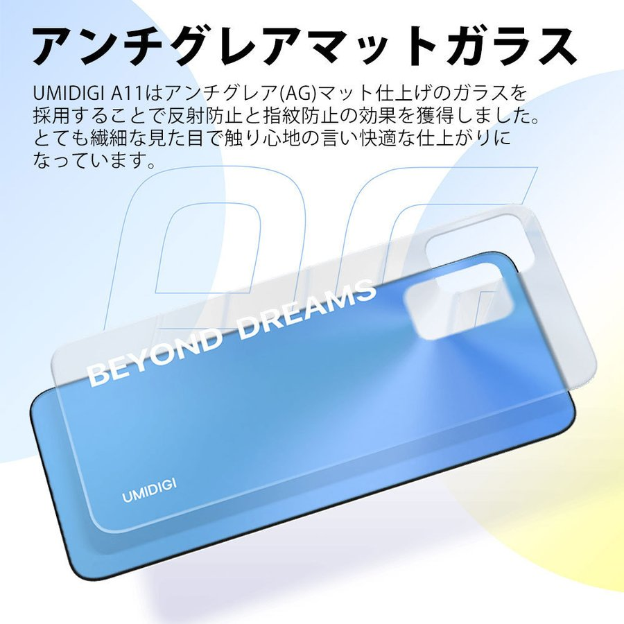 UMIDIGI A11 3GB+64GB  スマートフォン本体 SIMフリースマホ 新品 4眼カメラ Android 11 デュアルSIM(DSDV) 技適あり yesmobile 05