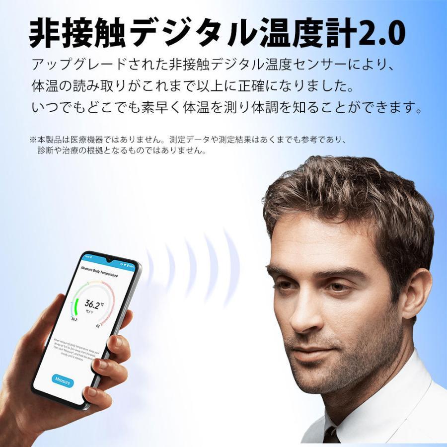 UMIDIGI A11 3GB+64GB  スマートフォン本体 SIMフリースマホ 新品 4眼カメラ Android 11 デュアルSIM(DSDV) 技適あり yesmobile 07