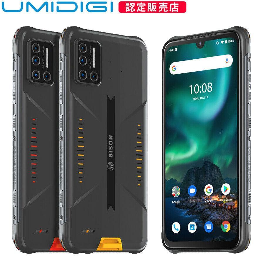 UMIDIGI BISON  スマートフォン本体 SIMフリースマホ 新品 4眼カメラ Android 10 デュアルSIM(DSDV) 技適あり|yesmobile