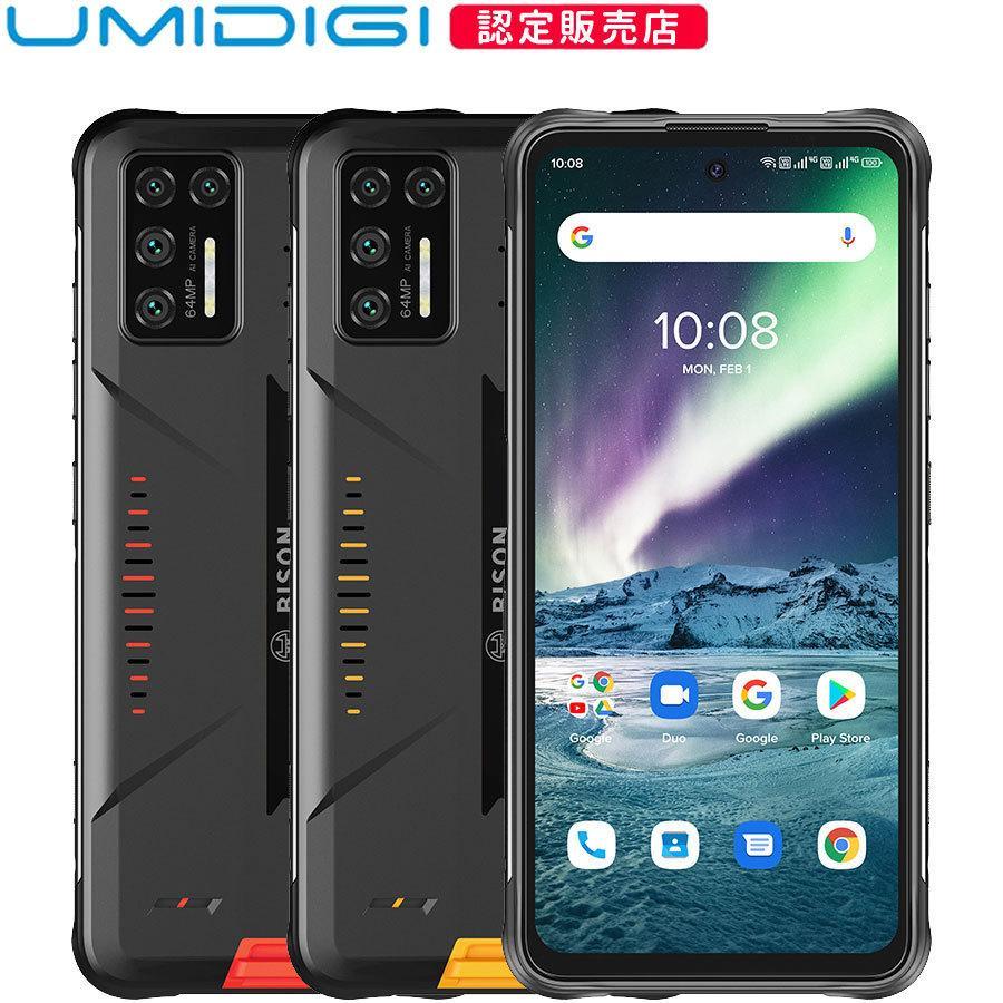 UMIDIGI BISON GT SIMフリースマホ 本体 本日限定 爆買い新作 新品 技適あり DSDV 4眼カメラ 10 Android デュアルSIM