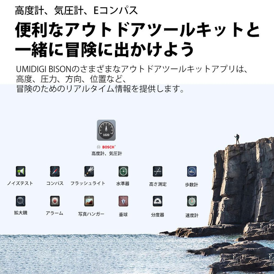 UMIDIGI BISON  スマートフォン本体 SIMフリースマホ 新品 4眼カメラ Android 10 デュアルSIM(DSDV) 技適あり|yesmobile|16