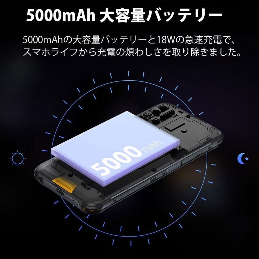 UMIDIGI BISON  スマートフォン本体 SIMフリースマホ 新品 4眼カメラ Android 10 デュアルSIM(DSDV) 技適あり|yesmobile|20