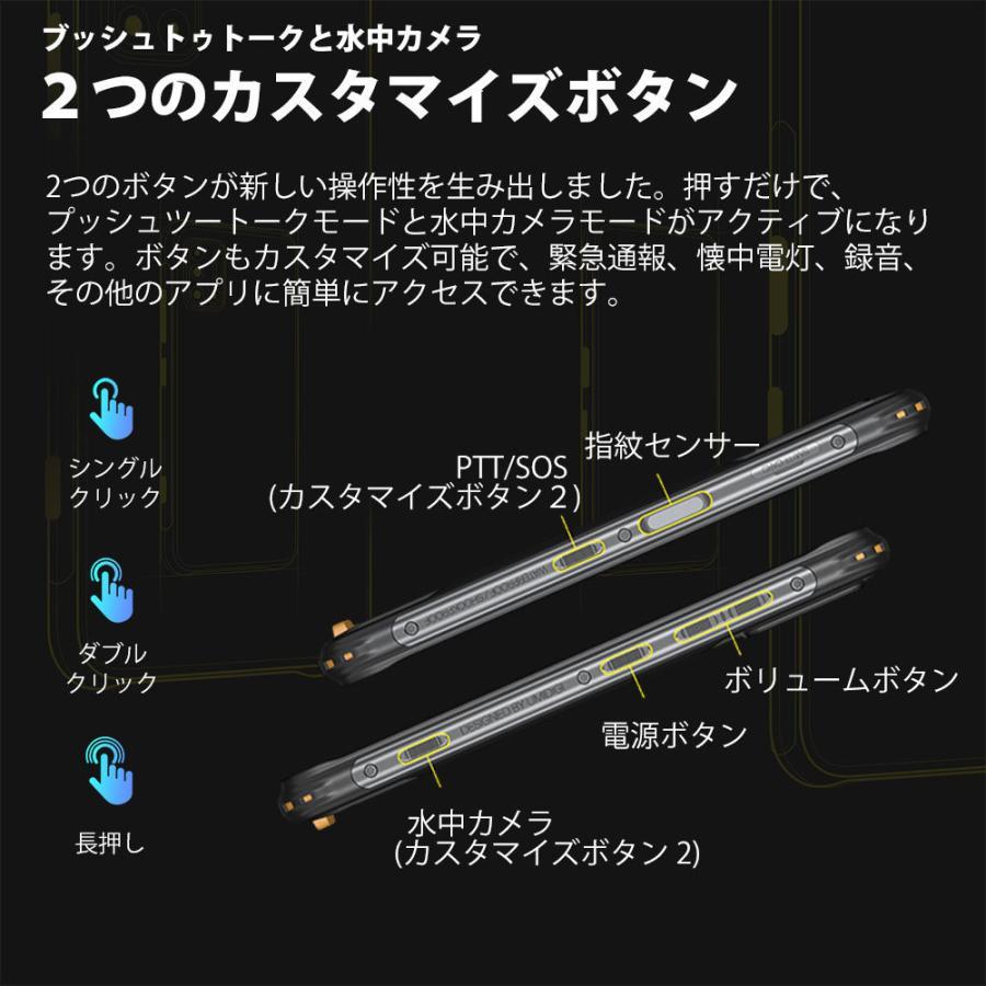 UMIDIGI BISON  スマートフォン本体 SIMフリースマホ 新品 4眼カメラ Android 10 デュアルSIM(DSDV) 技適あり|yesmobile|06