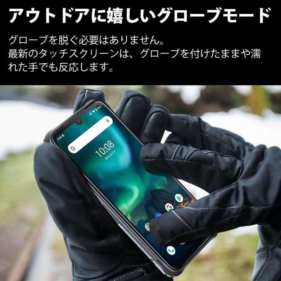 UMIDIGI BISON  スマートフォン本体 SIMフリースマホ 新品 4眼カメラ Android 10 デュアルSIM(DSDV) 技適あり|yesmobile|07