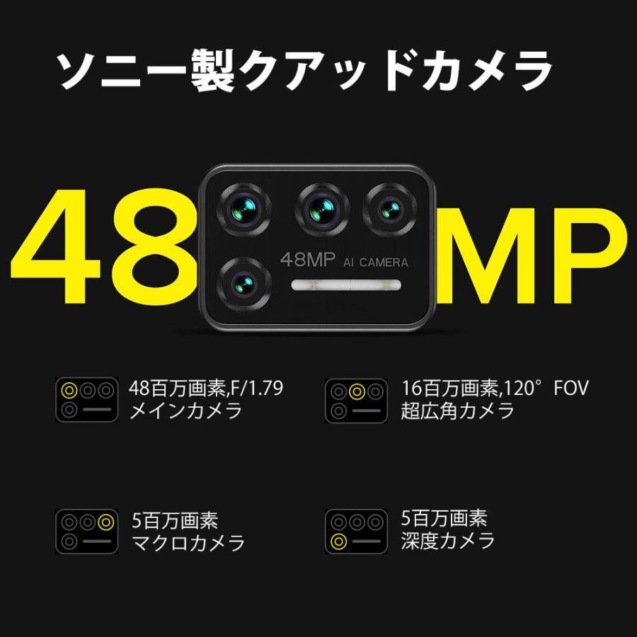 UMIDIGI BISON  スマートフォン本体 SIMフリースマホ 新品 4眼カメラ Android 10 デュアルSIM(DSDV) 技適あり|yesmobile|09