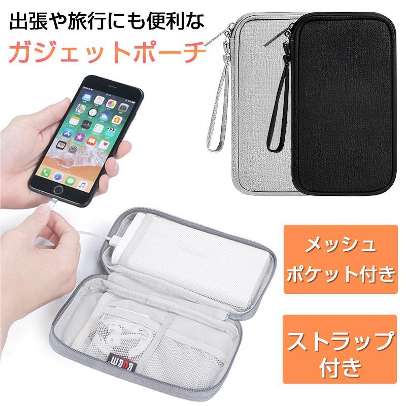 日本メーカー新品 トラベルポーチ 旅行用ポーチ おしゃれ 雑貨収納ケース 化粧ポーチ レディース 新商品 新型 メンズ 便利グッズ 軽量 小ぶりなハンドバッグ