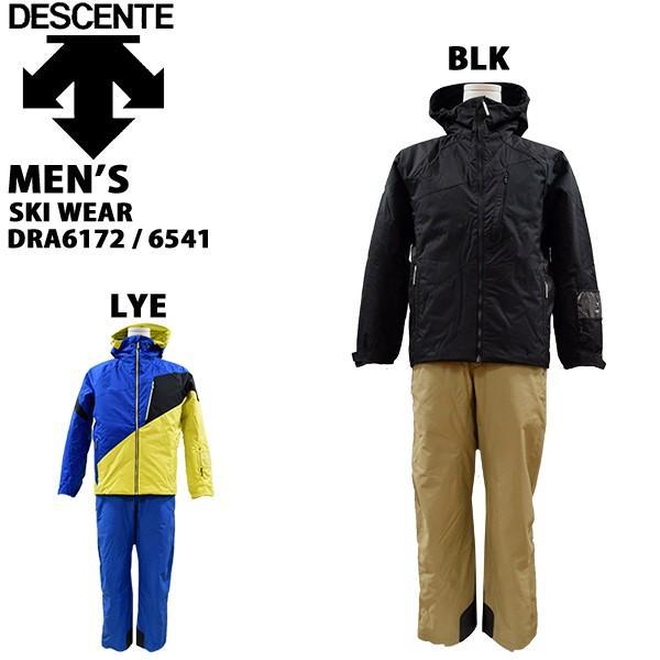 特価商品  スキーウェア メンズ descente/デサント 上下セット DRA-6172/DRA-6541/あすつく対応_北海道/スキー用品, タケフシ 116f41cd