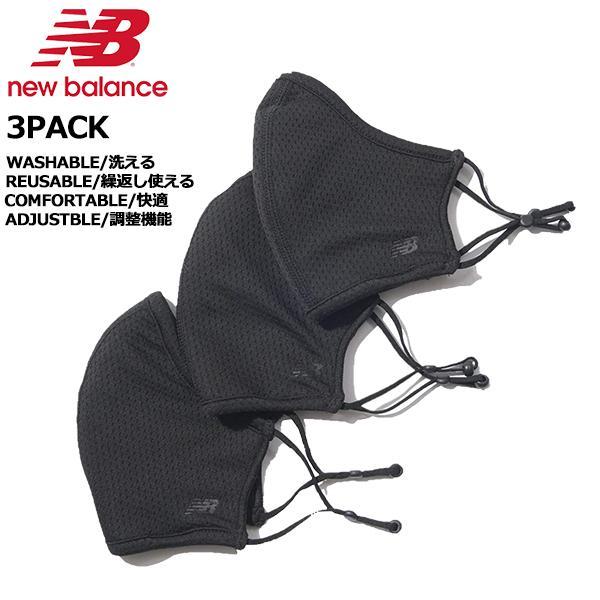 ニューバランス new balance メンズ レディース マスク 呼吸しやすい立体 LAO13098 メール便も対応 yf-ing
