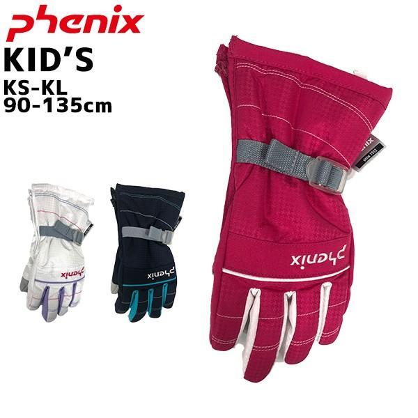スキーグローブ キッズ フェニックス 雪遊び 手袋 セール ジュニア 防水 シンプル 90 100 110 120 130 ガールズ 女の子 phenix PS8H8GL75 レターパックも対応|yf-ing