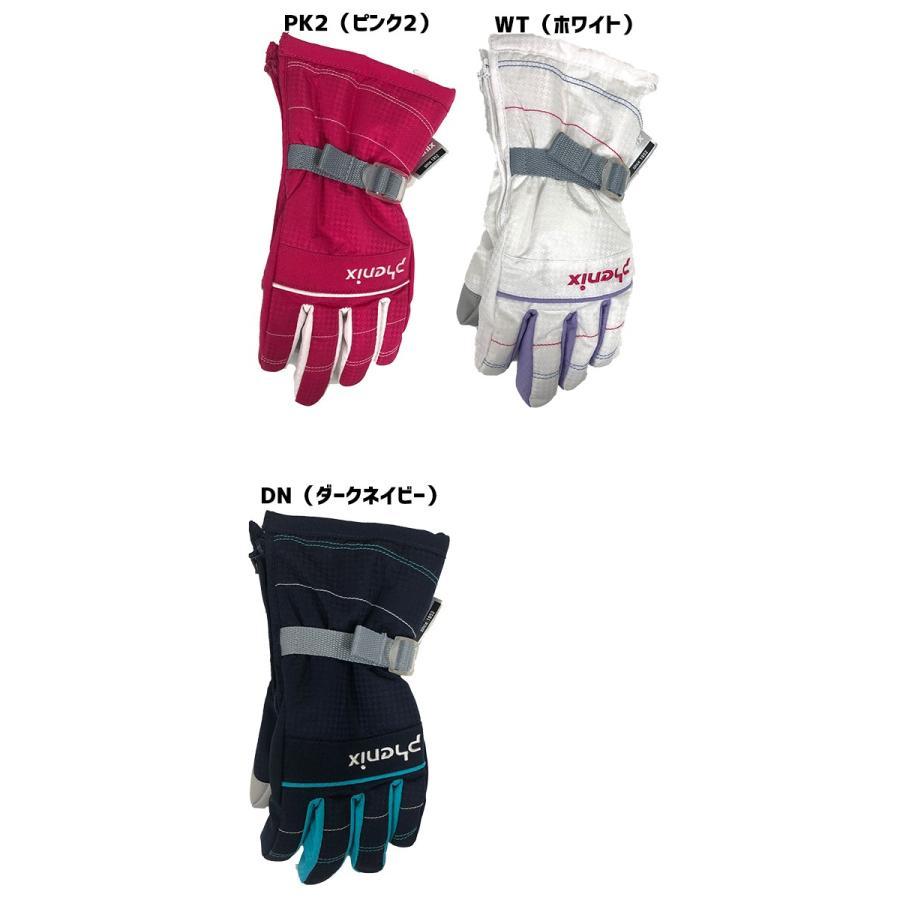 スキーグローブ キッズ フェニックス 雪遊び 手袋 セール ジュニア 防水 シンプル 90 100 110 120 130 ガールズ 女の子 phenix PS8H8GL75 レターパックも対応|yf-ing|02