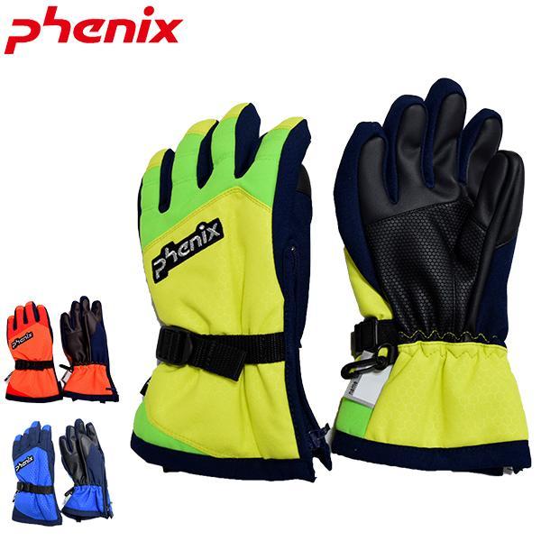 フェニックス phenix キッズ グローブ 雪遊び スキー手袋 アウトレット 在庫一掃 PS9G8GL71 レターパックも対応|yf-ing