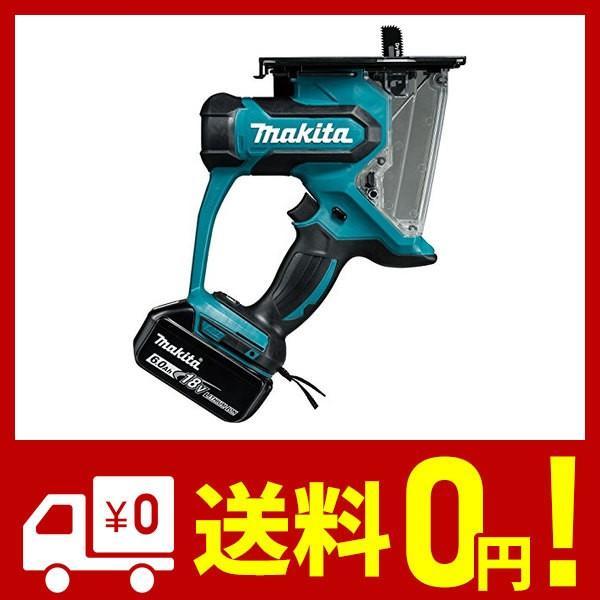 マキタ(Makita) 充電式ボードカッタ (バッテリー・充電器・ケース付) SD180DRGX