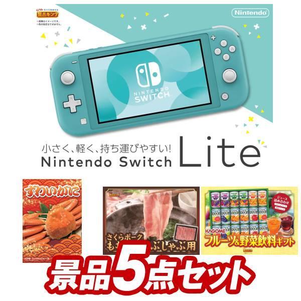 5点セット《Nintendo Switch Lite / 姿ずわいがに 他》【送料無料・特大パネル/あすつく/目録付き】