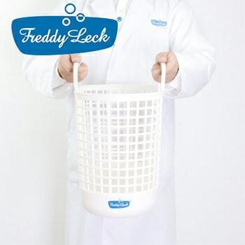 フレディレック ランドリーバスケットスリム 洗濯かご 脱衣かご 洗濯物入れ ランドリー 洗濯用品 スーパーセール期間限定 本日限定 LF510B10b000 軽量 大容量 送料無料