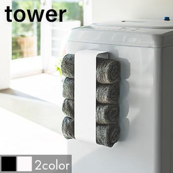 収納 バス タオル 2999円でスッキリ解決!バスタオル収納・入れ物アイデア|IKEAのアレを使おう!