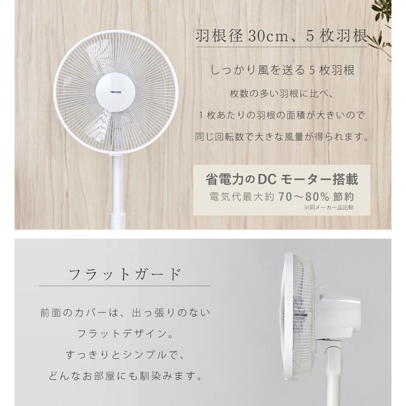 扇風機 DC  30cm DC扇風機 DCモーター リビング リモコン おしゃれ 送料無料 yh-life-inc 03