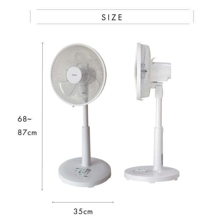 扇風機 DC  30cm DC扇風機 DCモーター リビング リモコン おしゃれ 送料無料 yh-life-inc 10