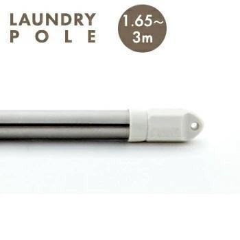 伸縮物干し竿3m 1.65〜3m SAE-3M 物干し ものほし もの干し 竿 在庫一掃売り切りセール 新作製品、世界最高品質人気! 代引不可 3M 送料無料 洗濯ポール 洗濯 即日出荷