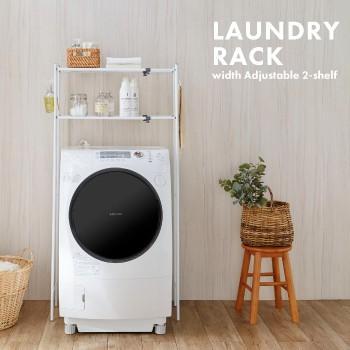 タオル掛け付ランドリーラック 洗濯機棚 毎日激安特売で 営業中です ランドリー収納 日本メーカー新品 送料無料 ランドリーラック おしゃれ