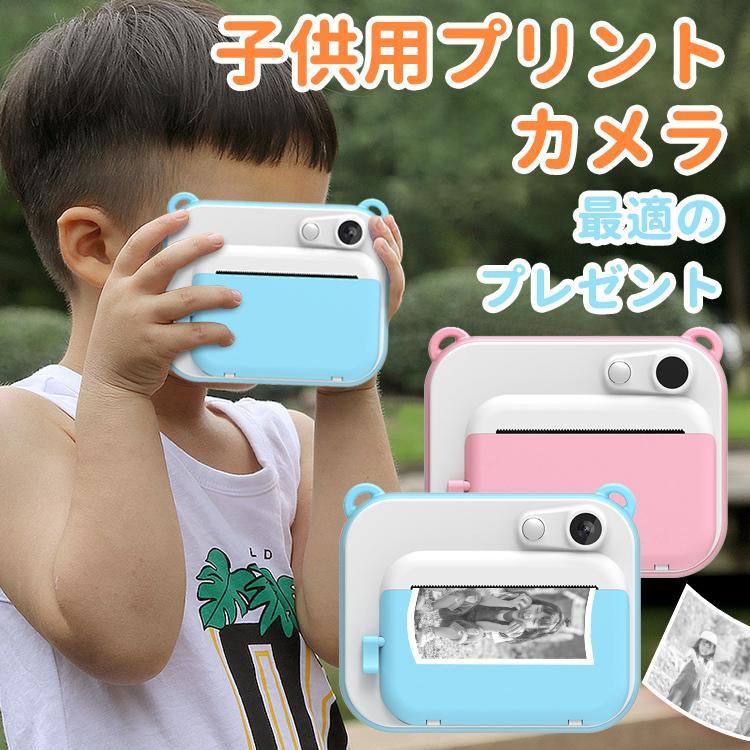 子供用プリントカメラ 子供用デジタルカメラ トイカメラ 自動シャッター 繰り返し録画 自撮可能 割り引き プレゼント最適 USB充電 操作簡単 希少