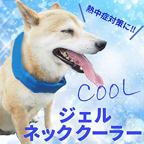 ペット用冷感首輪 冷却スカーフ 新作 大人気 期間限定送料無料 調節可能 熱中症 暑さ対策 冷やす 夏用 首 ネッククーラー 犬用品 冷感 ソフト スカーフ 冷却