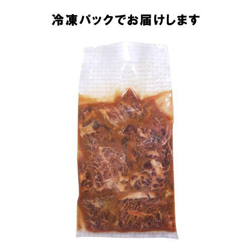 焼き肉 やわらか ハラミ 味噌だれ漬け 200g 焼肉 肉 食品 牛肉 バーベキュー 焼肉 BBQ お肉|yhjonetsu|04