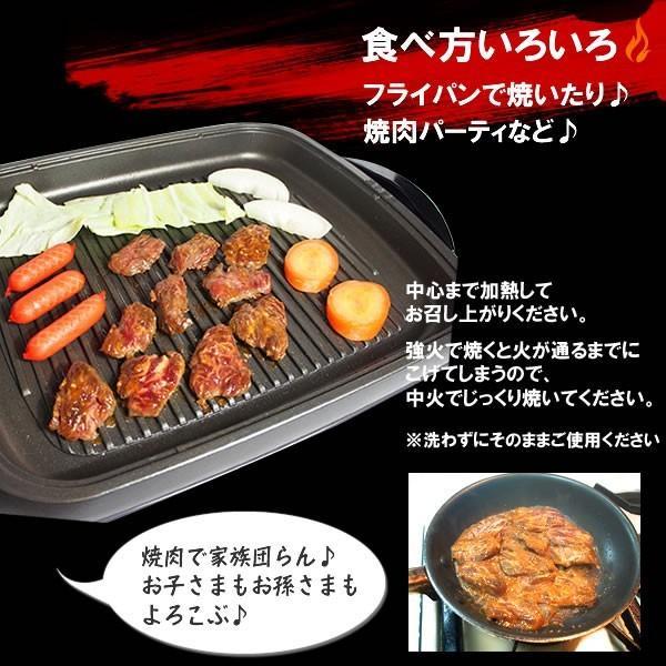 焼肉セット 焼き肉 焼肉用 肉 やわらか ハラミ 味噌だれ漬け メガ盛りセット 1kg 送料無料 バーベキューセット BBQ 食品 牛肉 お肉 yhjonetsu 08