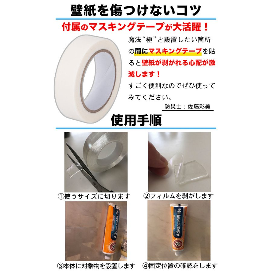 iHouse all 両面テープ 魔法のテープ 極 粘着テープ 強力 両面テープ 剥がせる 両面テープ(3cm×0.2cm×1M)|yhshopping|07
